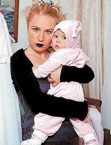 Валерия Гай Германика и ее дочь